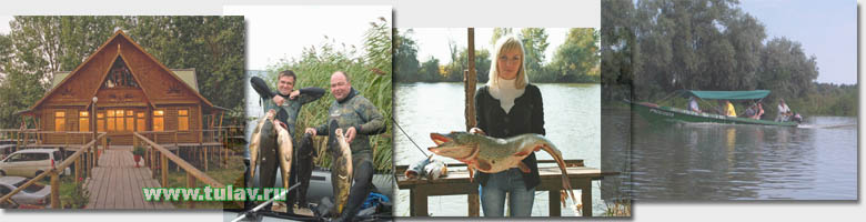 хорошая рыболовная база на волге
